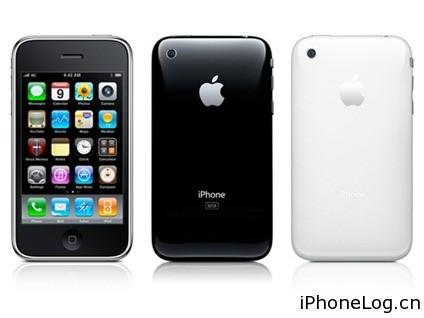 第三代iPhone