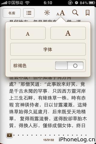 ibooks 字体调整