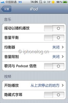 iPhone ipod 设置界面