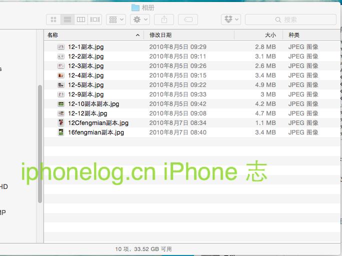 iPhone志_文件批量重命名1
