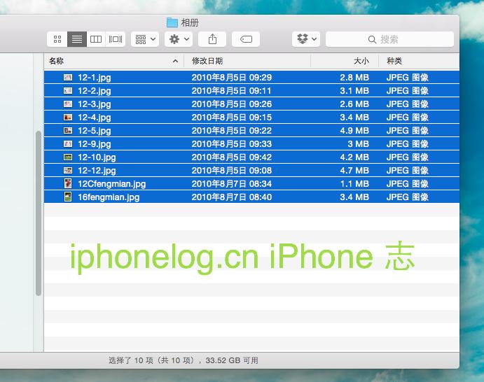 iPhone志_文件批量重命名4