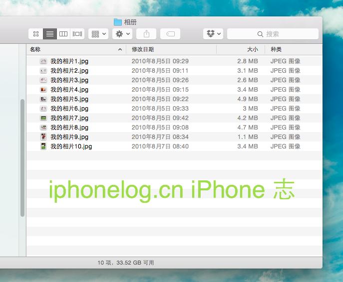 iPhone志_文件批量重命名6