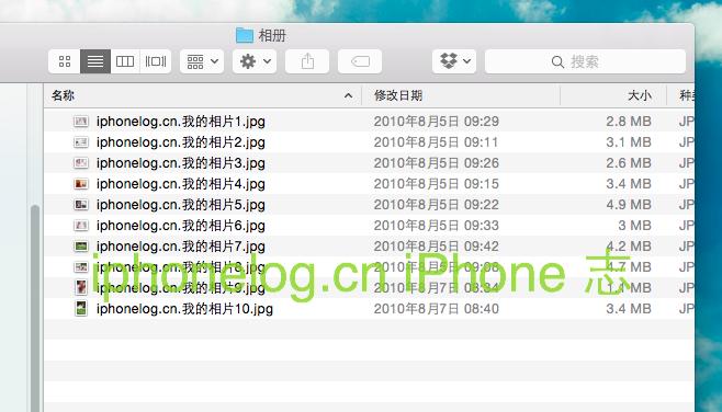 iPhone志_文件批量重命名8
