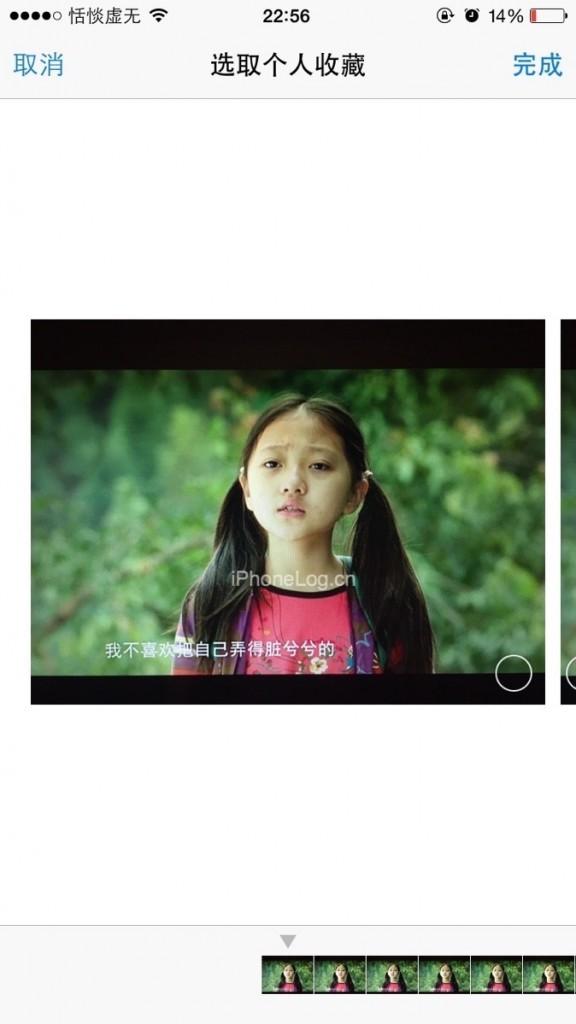iPhone志_相机功能3