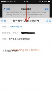 iphone_mail_minsize02