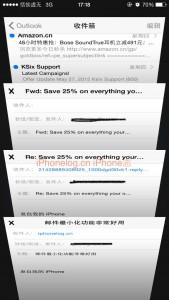 iphone 邮件最小化示意图